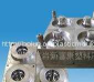 供应杯子塑料模具专业制造品质保障