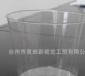 模具 薄壁杯模具 塑料杯模具 杯子模具 新视觉日用品模具 成型模