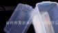 供应 模具 整理箱模具 周转箱模具 塑料箱模具 注塑模具 日用品